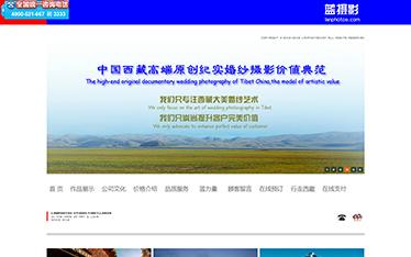 西藏蓝摄影