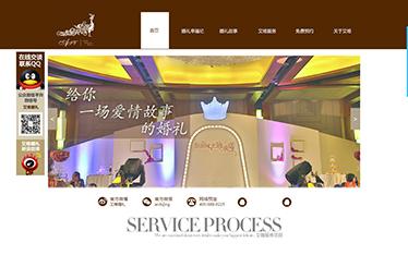 艾唯(北京)文化发展有限公司