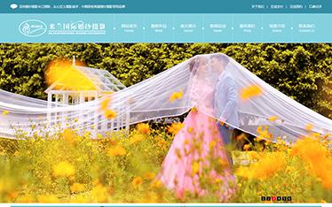 观澜米兰国际婚纱摄影