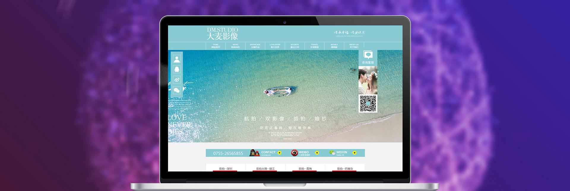 深圳大麦影像