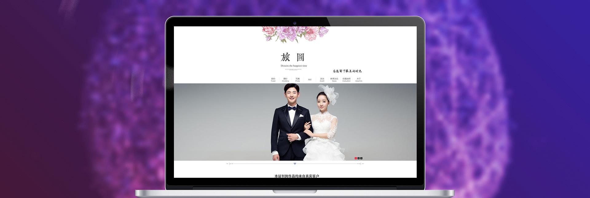 深圳旅图婚纱摄影工作室