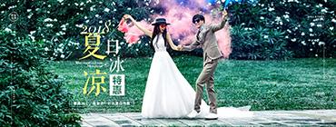 签约上海蔚蓝海岸婚纱摄影!