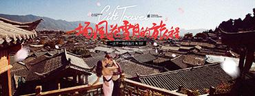 签约惠州钟爱一生婚纱摄影!
