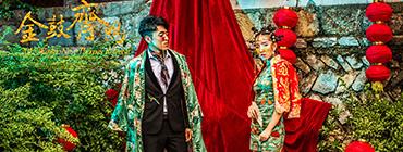 签约贵州省贵阳市芭莎视觉婚纱摄影!