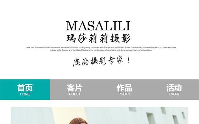 深圳玛莎莉莉摄影